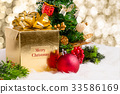 gold gift box with Merry Christmas with red 33586169