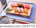 壽司 33587752