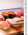 壽司 33587805
