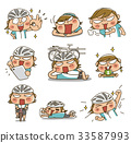 自行車 腳踏車 公路自行車 33587993