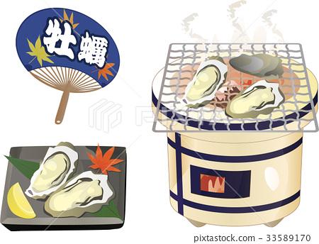 牡蛎 火盆 矢量 33589170