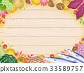 秋天 秋 秋之美食 33589757