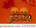 halloween, pumpkin, ghost 33592495