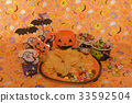 halloween, pumpkin, ghost 33592504