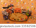halloween, pumpkin, ghost 33592506