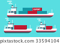 Cargo ships isolated vector illustration, flat 33594104