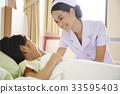 nurse, smiling, talking 33595403
