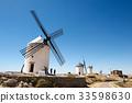 스페인, 카스티야라만차, 콘수에그라 33598630