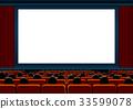 영화관 33599078
