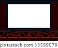 Movie theater 33599079