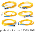 Fiber optic cable on white background 33599160