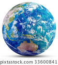 Planet Earth - Australia and Oceania 33600841