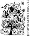 Vector illustration  hand-drawn Halloween doodles 33602041