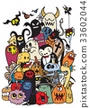 Vector illustration  hand-drawn Halloween doodles 33602044