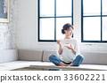 年輕的女士(酸奶) 33602221