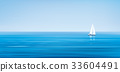 Vector blue sea, sky  background and yacht. 33604491