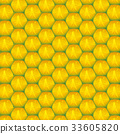 Seamless background pattern with pineapples 33605820