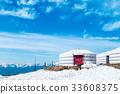 building, snow, station 33608375