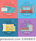 Shopping Centre Icon Set in Flat Design 33608855