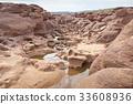 精彩的 峽谷 洞穴 33608936