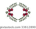 Frame for napkin with red garnets with leaves 33612890