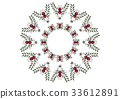 Frame for embroidered  napkin with red garnets  33612891