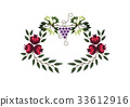 Embroidery frame with grapes and garnets,leaves 33612916