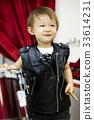 귀여움, 악기, 어린이 33614231