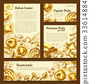 pasta italian poster 33614884