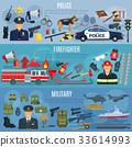 消防员 军队 军事 33614993