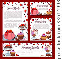 Vector templates for bakery shop cakes desserts 33614998