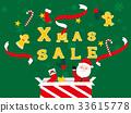 christmas, x-mas, xmas 33615778