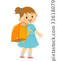 書包 女孩 年輕的女孩 33618079