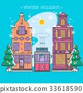 winter christmas landscape 33618590