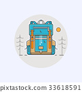 Vector illustration with cartoon flat backpack and 33618591