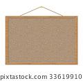 Cork board 33619910