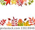 가을, 단풍, 잎 33619946