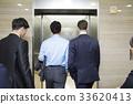 비즈니스맨, 양복, 엘리베이터 33620413