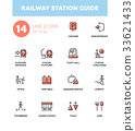 Railway station guide - modern simple icons 33621433