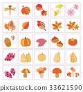 手工製作的秋季材料集 33621590