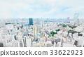Japan city view & hand drawn sketch illustration 33622923
