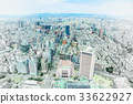 Taipei city view & hand drawn sketch illustration 33622927