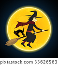 Halloween witch flying on broom growl black cat 33626563
