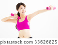 happy fitness woman working out with dumbbells 33626825