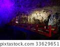 동굴 33629651