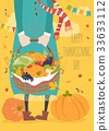 Girl holding basket with vegetables 33633112