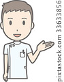 ภาพประกอบที่พยาบาลชายสวมเสื้อคลุมสีขาวแสดงให้เห็นมือของเขา 33633856