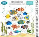 Freshwater aquarium coral  fish icon set  33634692