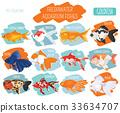 fish, goldfish, vector 33634707