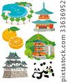 wakayama prefecture, vector, vectors 33636952